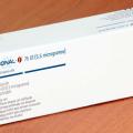 معلومات هامة عن إبر جونال اف 75 لعلاج تأخر الإنجاب » تسعة أشهر