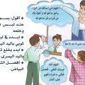دعاء خلع الثوب , ماذا يقول المسلم عند خلع ملابسه - طقطقه